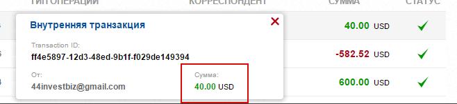 http://moneyshark.ucoz.com/3AspJqj.png